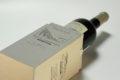 pdc-anejon-2009-75-botella-estuche-1b